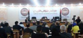 47 نائباً: يعلنون عدم تلقى المجلس دعوة رسمية لحضور الملتقى الجامع