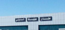 شركات الطيران تستأنف نشاطها من مطار معيتيقة اليوم السبت 20 يناير