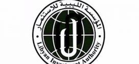 الليبية للاستثمار توجه رسالة للحكومة البريطانية بشأن الأموال المجمدة