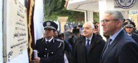 وضع حجر الأساس لأول مركز شرطة نموذجي في ليبيا