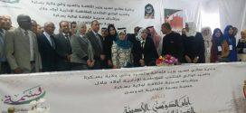 الدوسن الجزائرية تحتضن أياما عربية للإبداع الشعري بمشاركة ليبية
