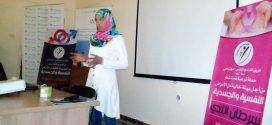 الملتقى الأول للنساء الليبيات المتزوجات من غير الليبيين