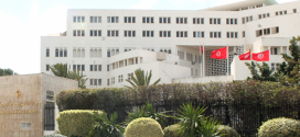 الخارجية التونسية: فريق تونسي أخد عينات من جثتين يعتقد أنهما للصحفيين التونسيين المفقودين في لييبيا