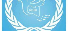 اللجنة الوطنية لحقوق الإنسان تستنكر القصف العشوائي على المناطق السكنية بالعاصمة طرابلس