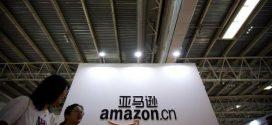 شركة امازون تنسحب من الصين
