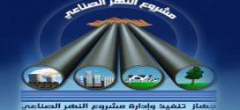 جهاز النهر: الأحوال الجوية والكهرباء وراء انقطاع المياه عن مناطق طرابلس والوسطى