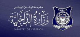 وزارة الداخلية: القبض على أمير بتنظيم الدولة وتنفيذ عمليات لمكافحة الارهاب والجريمة