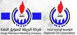 نشوب حريق بمستودع طريق المطار في طرابلس نتيجة قصف
