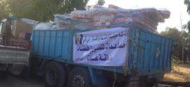 المؤسسة الوطنية للنفط تساهم في أعمال الإغاثة في مدينة غات