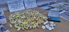 """وزارة الداخلية تعلن القبض على تشكيل عصابي يمتهن المتاجرة بـ""""الكوكايين"""""""