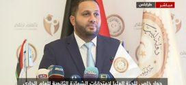 وزارة التعليم وشركة المدار الجديد تناقشان عملية سير امتحانات الشهادة الثانوية