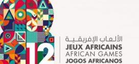 منتخب الكرة الطائرة الشاطئية يغادر الألعاب الأفريقية .