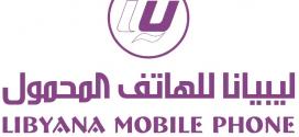 شركة ليبيانا للهاتف المحمول تدعو الجمعية العمومية للانعقاد