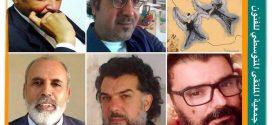 غياب التشكيل الليبي عن القراءات النقدية العربية