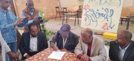 الوطنية للنفط وريبسول يسلمان بلدية أوباري 20 فصلا دراسيا