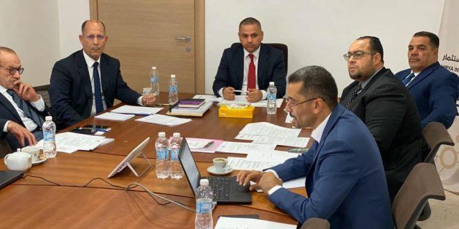 الليبية للإستثمار تبحث تنفيذ استراتيجية المؤسسة