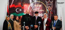 المؤتمر الصحفي الأول لجائزة أوسكار ليبيا 2020