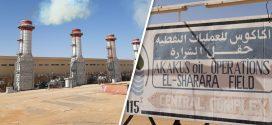 رويترز: الوطنية للنفط تفرض القوة القاهرة على حقلي الشرارة والفيل
