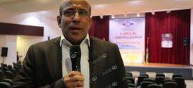 جلسة حوارية حول آليات وتحديات وصول المرأة للعدالة في ليبيا