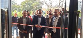 إعادة افتتاح مركز الطب الرياضي