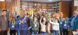 زيارة ثقافية لمدينة نالوت