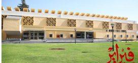 وزارة الصحة تخصص مجمع زاوية الدهماني لاستقبال وفرز الحالات