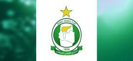 نادي الأهلي يكرم جهاز وأفراد الحرس البلدي طرابلس
