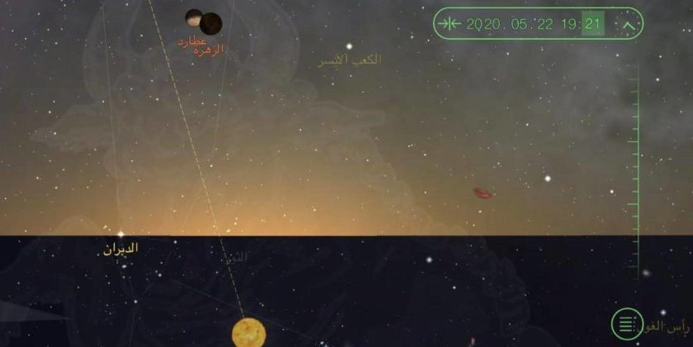 مركز الفلك الدولي: الدول التي أفطرت السبت أخطأت في رؤية الهلال