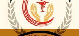 الإمداد الطبي يعلن موعد وصول شحنة التحصينات