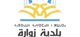 """بلدي زوارة يصدر قرارا"""" بشأن لجنة خدمات الوقود والغاز"""