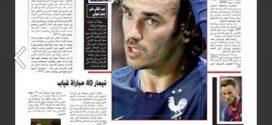 عدد جديد من صحيفة فبراير