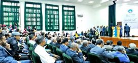 جامعة صبراتة تختتم مؤتمرها الثاني للعلوم الهندسية